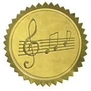 Music Certificate Seals